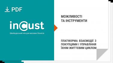incust---